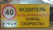 Информационные таблички опасного груза (рельефные,  новый стандарт) ДОП