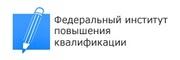 Обучение охране труда в Архангельске